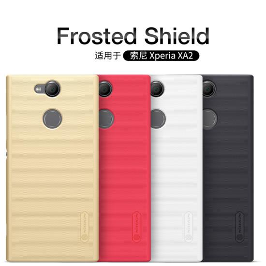 Sony Xperia  XA2 Nillkin Super Frosted Shield Back Case