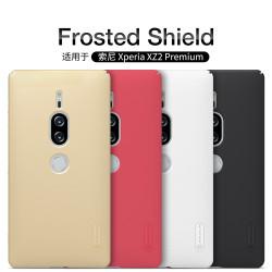 Sony Xperia XZ2 Premium Super Frosted Shield