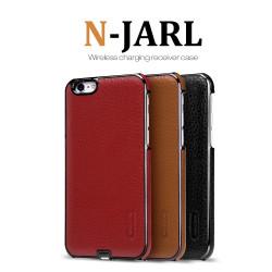 Apple iPhone 6/6S N-JARL Wireless Charging Receiver